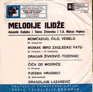 Predrag Zivkovic Tozovac - Diskografija 1966-111