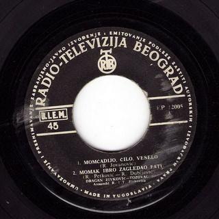 Predrag Zivkovic Tozovac - Diskografija 1966-112