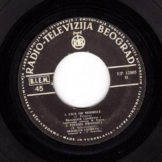 Predrag Zivkovic Tozovac - Diskografija 1966-113