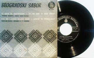 Predrag Gojkovic Cune - Diskografija  1966-114