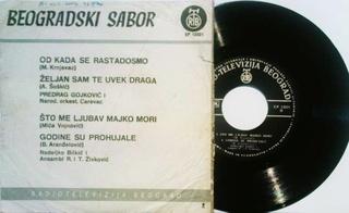 Predrag Gojkovic Cune - Diskografija  1966-115