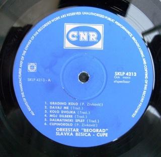 Predrag Zivkovic Tozovac - Diskografija 1966-411