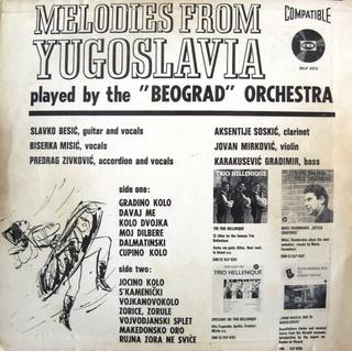 Predrag Zivkovic Tozovac - Diskografija 1966-412