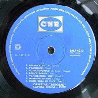 Predrag Zivkovic Tozovac - Diskografija 1966-413