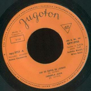 Milan Babic - Diskografija 2 1967_z10