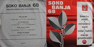 Milan Babic - Diskografija 2 1968-212