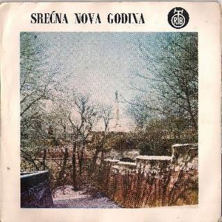 Predrag Zivkovic Tozovac - Diskografija 1968_p10