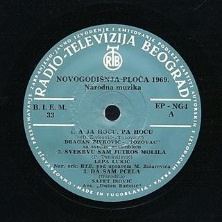 Predrag Zivkovic Tozovac - Diskografija 1968_z11