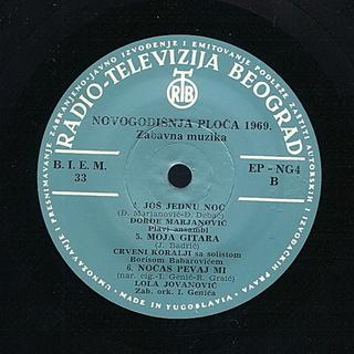 Predrag Zivkovic Tozovac - Diskografija 1968_z12