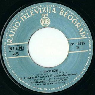 Muharem Serbezovski - Diskografija 1968_z13