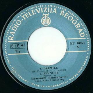 Muharem Serbezovski - Diskografija 1968_z14