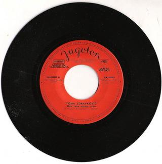 Toma Zdravkovic - Diskografija 1969_v10