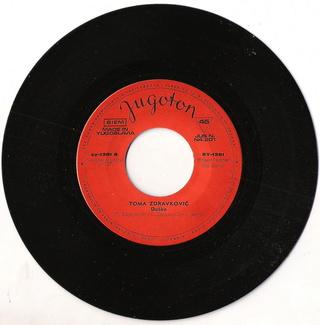 Toma Zdravkovic - Diskografija 1969_v11