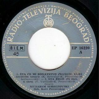 Muharem Serbezovski - Diskografija 1969_z10