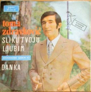 Toma Zdravkovic - Diskografija 1970_a10