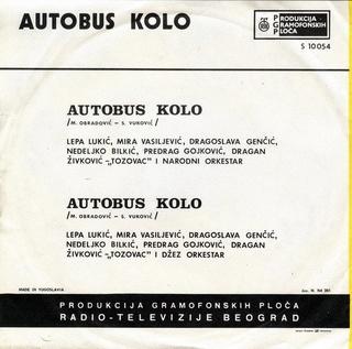 Predrag Zivkovic Tozovac - Diskografija 1971-111