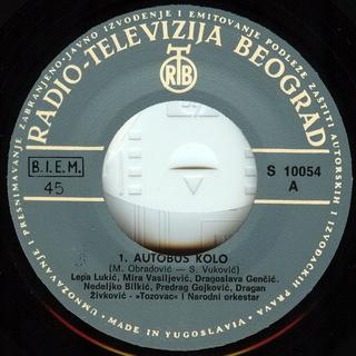 Predrag Zivkovic Tozovac - Diskografija 1971-112