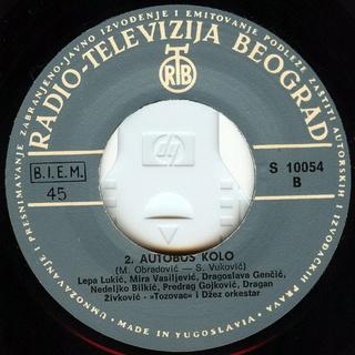 Predrag Zivkovic Tozovac - Diskografija 1971-113