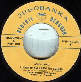 Predrag Zivkovic Tozovac - Diskografija 19711b10