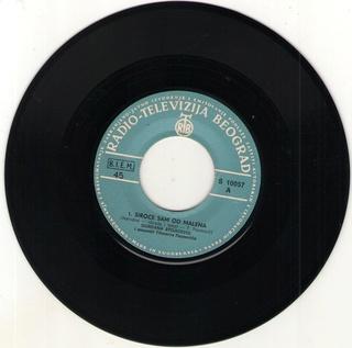 Gordana Stojicevic - Diskografija  - Page 3 1971_v12