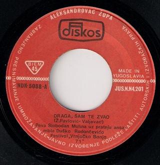 Slobodan Mulina - Diskografija  1971_v14