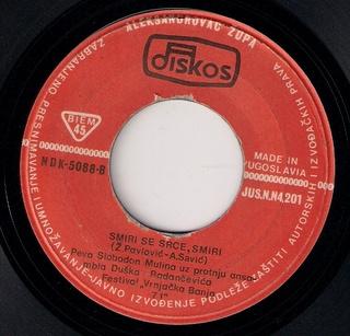 Slobodan Mulina - Diskografija  1971_v15