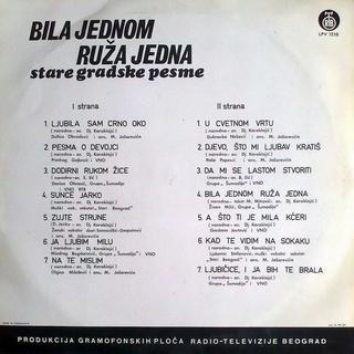 Predrag Gojkovic Cune - Diskografija  - Page 2 1972-311