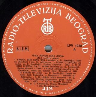 Predrag Gojkovic Cune - Diskografija  - Page 2 1972-312