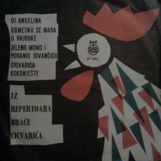 Predrag Gojkovic Cune - Diskografija  - Page 3 1973-710