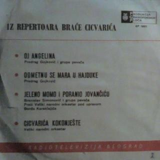 Predrag Gojkovic Cune - Diskografija  - Page 3 1973-711