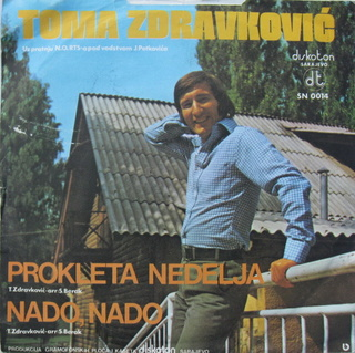 Toma Zdravkovic - Diskografija 1973_b11