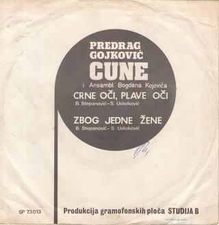 Predrag Gojkovic Cune - Diskografija  - Page 3 1973_b13