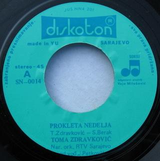 Toma Zdravkovic - Diskografija 1973_v13