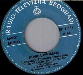 Novica Urosevic - Diskografija  1974-112