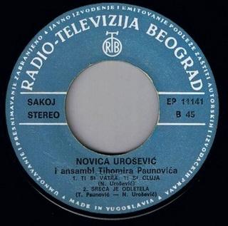 Novica Urosevic - Diskografija  1974-113