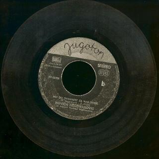 Novica Negovanovic - Diskografija 1974-211