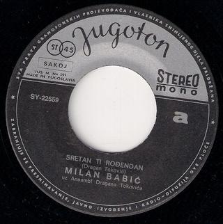 Milan Babic - Diskografija 2 1974_v14