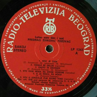 Predrag Zivkovic Tozovac - Diskografija 1975-114