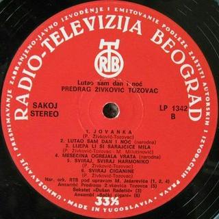 Predrag Zivkovic Tozovac - Diskografija 1975-115