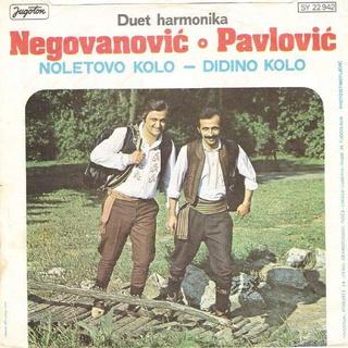 Novica Negovanovic - Diskografija 1975-310