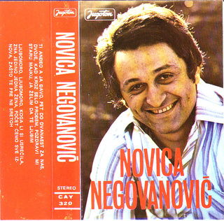 Novica Negovanovic - Diskografija 1975-410