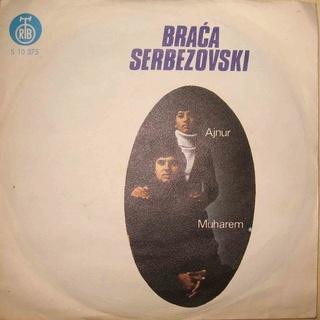 Muharem Serbezovski - Diskografija 1976-110