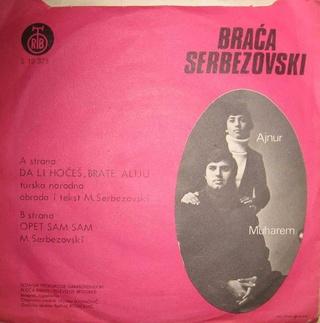 Muharem Serbezovski - Diskografija 1976-111