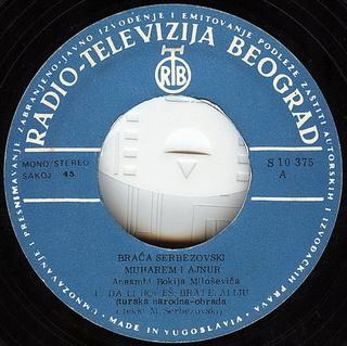 Muharem Serbezovski - Diskografija 1976-112