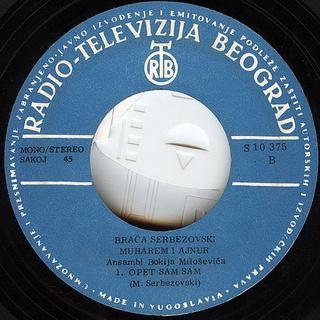 Muharem Serbezovski - Diskografija 1976-113