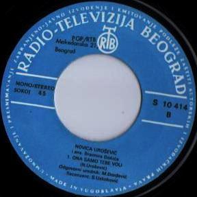 Novica Urosevic - Diskografija  1976-210
