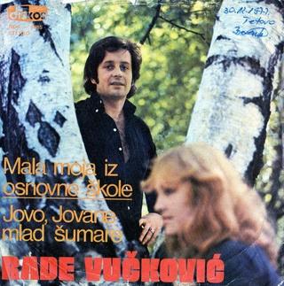 Rade Vuckovic - Diskografija  1977-210
