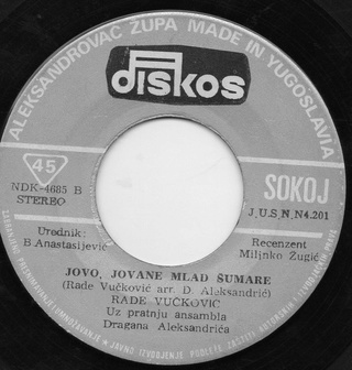Rade Vuckovic - Diskografija  1977-211