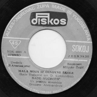 Rade Vuckovic - Diskografija  1977-212