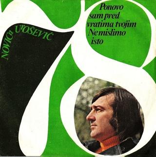 Novica Urosevic - Diskografija  1978-110